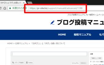 URL,Webサイトアドレス