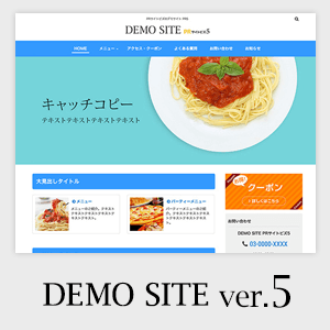 DEMO SITE of PRサイトビズ